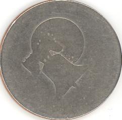 silver-dollar-back1